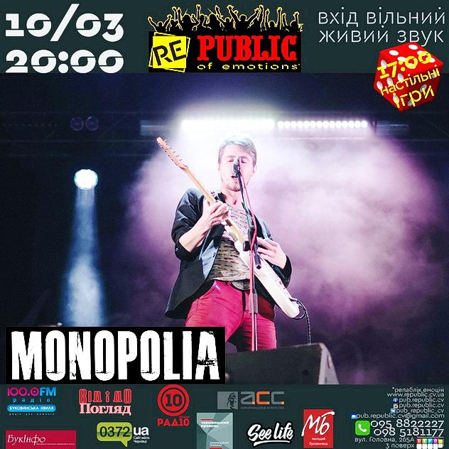 Новини Чернівців 28909cbe15ba3