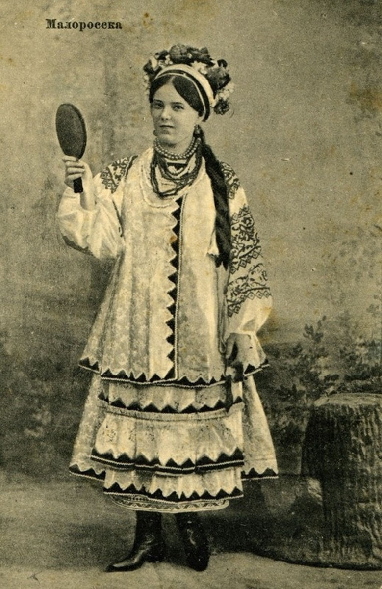 Старовинний український одяг картинки 13 фотография