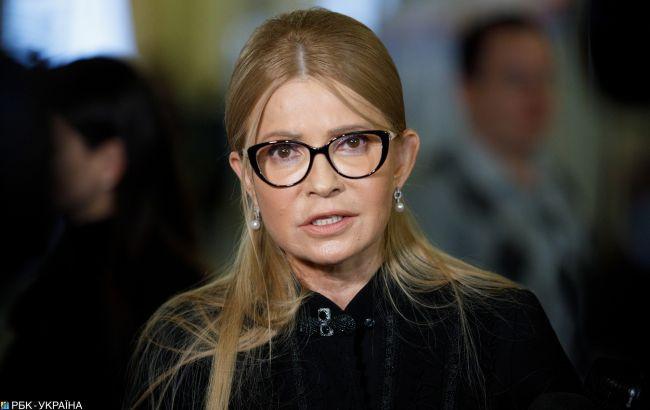 Народна депутатка Юлія Тимошенко
