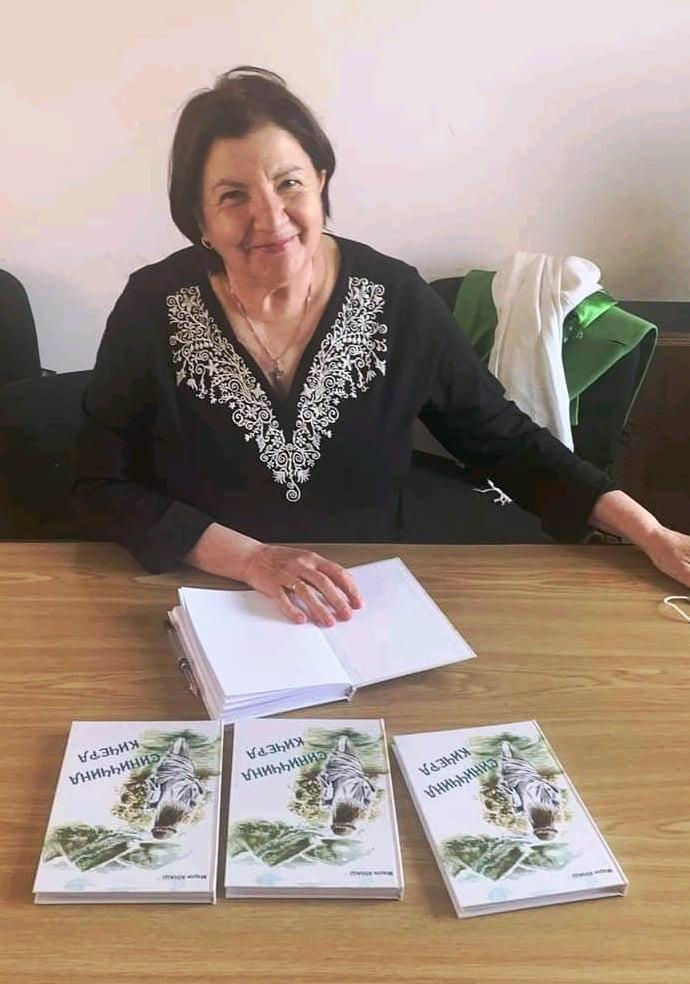 авторка Марія Кінаш