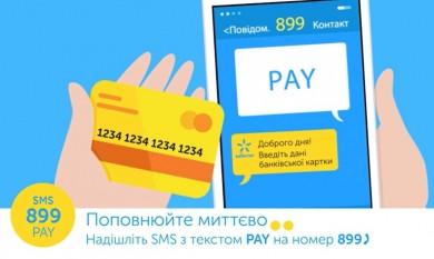 Топ-5 способів поповнення мобільного рахунку «Київстар»