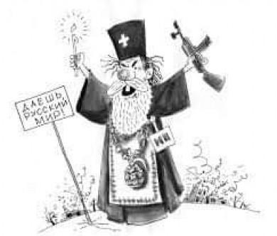 """Обласне товариство """"Просвіта"""" обурене листом-скаргою священика РПЦвУ Мелетія з вимогою притягнути до відповідальності державного реєстратора, який здійснював перереєстрацію релігійних громад на Букови"""