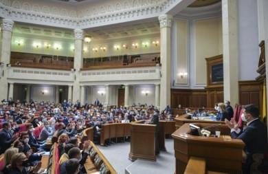 "Рада ухвалила ""антиколомойський"" закон: Україна виконала умови для нової програми МВФ"
