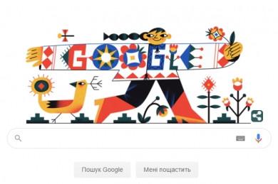 Google привітав українців з Днем вишиванки яскравим дудлом