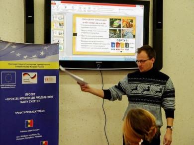 Європейські стандарти управління відходами: досвід громад Чернівецької області (ФОТО)