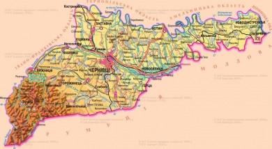 Сторожинецький, Хотинський і Чернівецький - в уряді вирішили, які райони будуть в нашій області. Але гуцули вимагають створення Гірського району