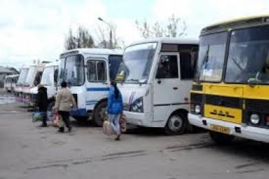 На Буковині послаблюють карантин: з 1 липня відновлюється автобусне сполучення між районами