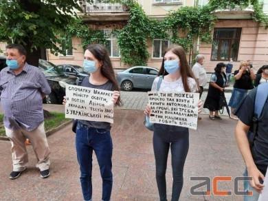 Студенти провели пікет під стінами Чернівецької ОДА проти призначення соратника Азарова-Табачніка міністром освіти України (ФОТО+ВІДЕО)
