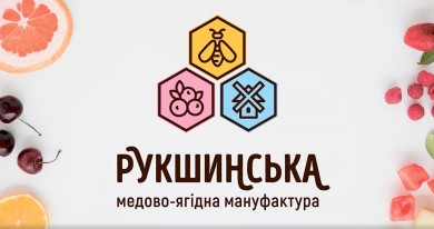 Мед та фрукти з Рукшина: продукція кооперативу вже скоро з'явиться на полицях буковинських магазинів (ФОТО+ВІДЕО)