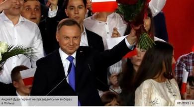 Офіційні дані: Дуда переміг на президентських виборах у Польщі