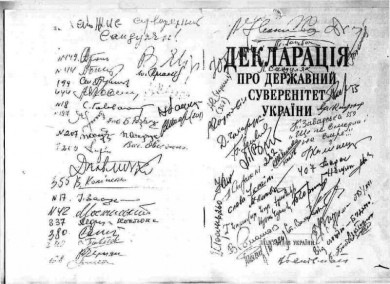Віталій Мельничук від імені всіх свободівців Буковини привітав краян з 30-річчям Декларації про Державний суверенітет України