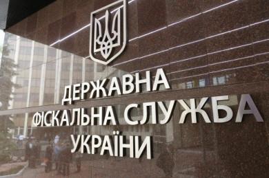 Шмигаль анонсував ліквідацію ДФС до кінця року