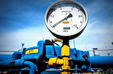 У Чернівцях депутати облради на сесії проситимуть Зеленського і Шмигаля скасувати абонплату за транспортування газу