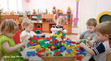 У Чернівцях з 3 серпня відновлять роботу лише сім дитсадків