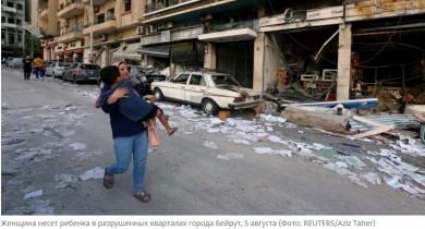 Один з найпотужніших неядерних вибухів в історії. Бейрут: головне (ВІДЕО)
