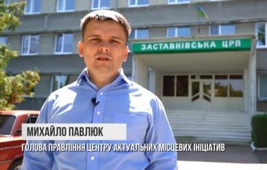 У Заставні через брак фінансування можуть закрити інфекційне відділення районної лікарні, - Павлюк (ВІДЕО)
