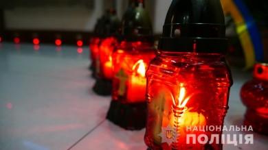 У Чернівцях поліцейські вшанували пам'ять побратимів - загиблих захисників України (ФОТО)