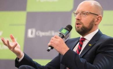 Яценюк закликав Захід змінити підхід до країн Східної Європи: Їм потрібна реалістичність вступу до ЄС і НАТО