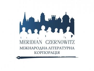 """У Чернівцях через """"червону зону"""" на COVID-19 міжнародний поетичний фестиваль MERIDIAN CZERNOWITZ відбудеться в онлайн форматі"""