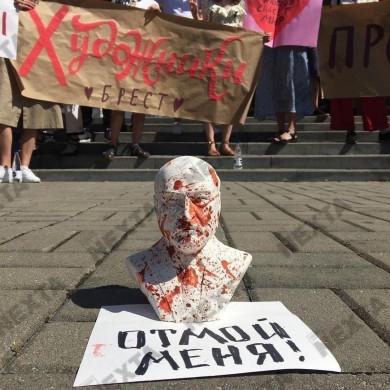 Верховна Рада України підтримала введення санкій проти режиму Лукашенка, засудила насилля над громадянами та фальсифікацію президентських виборів у Білорусі