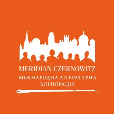 Цьогоріч Meridian Czernowitz уперше не підтримала міська влада, - президент поетичного фестивалю Святослав Померанцев