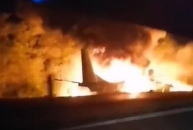 На Харківщині розбився військовий літак з курсантами Харківського університету Повітряних Сил ЗСУ - Загинули мінімум 22 людини (ВІДЕО)