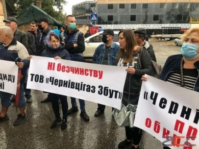 Протест біля Чернівцігазу: люди вимагають скасувати платіжки за транспортування газу (ВІДЕО)