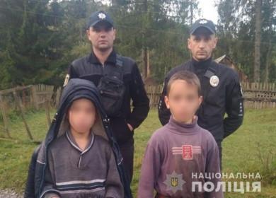 Поліція розшукала двох підлітків, які зникли у горах Буковини (ФОТО)