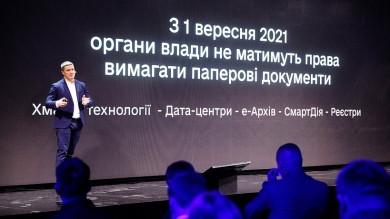 """Із 2021 року Україна входить у режим """"без паперів"""". Держустанови не зможуть вимагати документи в паперовому вигляді, - Зеленський"""