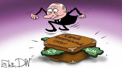 Арсеній Яценюк: Голос України зобов'язаний негайно заявити - Крим є територією Української держави