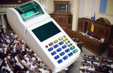Рада відтермінує на рік застосування касових апаратів для «спрощенців»