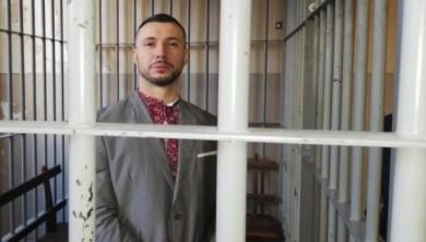 Суд в Італії виправдав нацгвардійця Марківа!