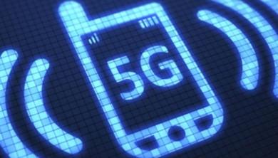 Україну готують до запуску 5G у 2022 році