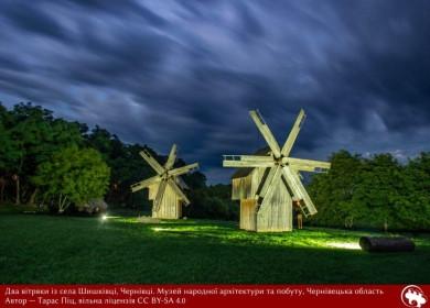 Фото підсвічених вітряків з Чернівців визнано одним із найкращих у міжнародному фотоконкурсі Wiki Loves Monuments Ukraine