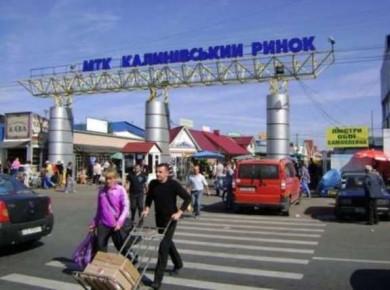 Понеділок залишається вихідним: як працюватиме Калинівський ринок у Чернівцях
