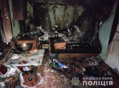 У Нижніх Петрівцях 25-річна буковинка підпалила себе після сварки з коханим (ВІДЕО)