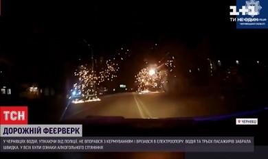 """Водій у Чернівцях влаштував """"дорожній феєрверк"""" (ВІДЕО)"""