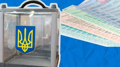 Моніторинг місцевих виборів 2020: ПІДСУМКИ