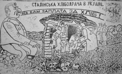 ОУН і Голод 1946-1947 років на Буковині. Як повстанці документували Голодомор