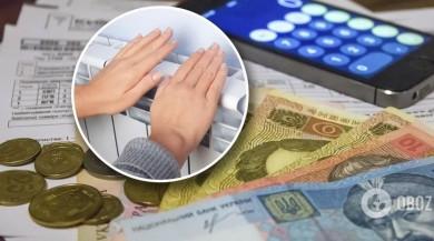 Українців змусять цілий рік платити абонплату за опалення та воду: скільки зберуть і куди витратять