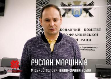 До Чернівців приїжджає мер Івана-Франківська, аби поділитися досвідом розвитку міста (ВІДЕО)