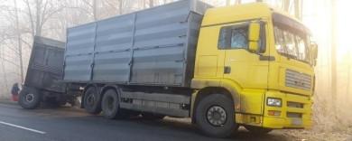 У ДТП на Сокирянщині загинув поліцейський