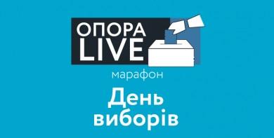 ОПОРА 29 листопада проведе два онлайн-включення щодо «другого туру» виборів у Чернівцях