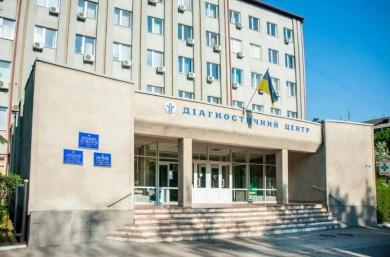 У Чернівцях колектив діагностичного центру оголосив страйк, бо не задоволені призначенням нового в.о. гендиректора