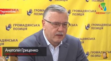 """""""Зеленський програв вибори навіть у рідному місті. В наступному парламенті """"слуг народу"""" не буде"""", - Гриценко"""