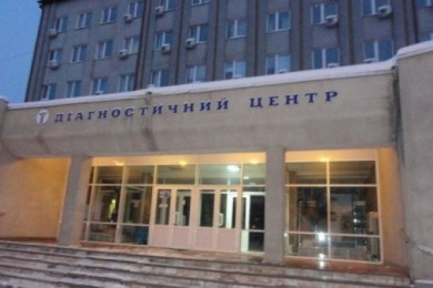Через добу в обласному діагностичному центрі припинили страйк, щоб продовжити надавати медичну допомогу буковинцям