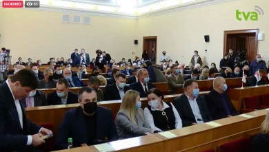 Пленарне засідання першої сесії новообраної Чернівецької обласної ради (НАЖИВО)