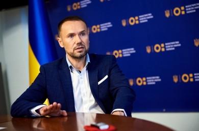Рада призначила Шкарлета міністром освіти (ВIДЕО)