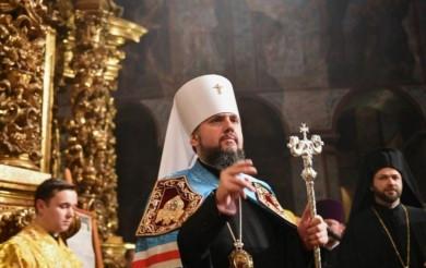 Прихід Сина Божого дає можливість людям змінитися на краще, - митрополит Епіфаній привітав християн західного обряду з Різдвом