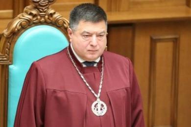 Зеленський підписав указ про відсторонення Тупицького